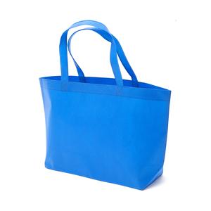 Axelbag i Non woven material, vilket ärvatten- och smutsavstötande som gör denna bag perfekt att packa badklädernai till exempel!